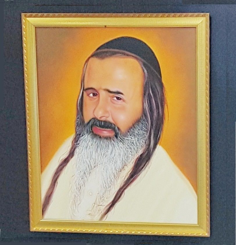 Birkat-Eliyahu1.jpg